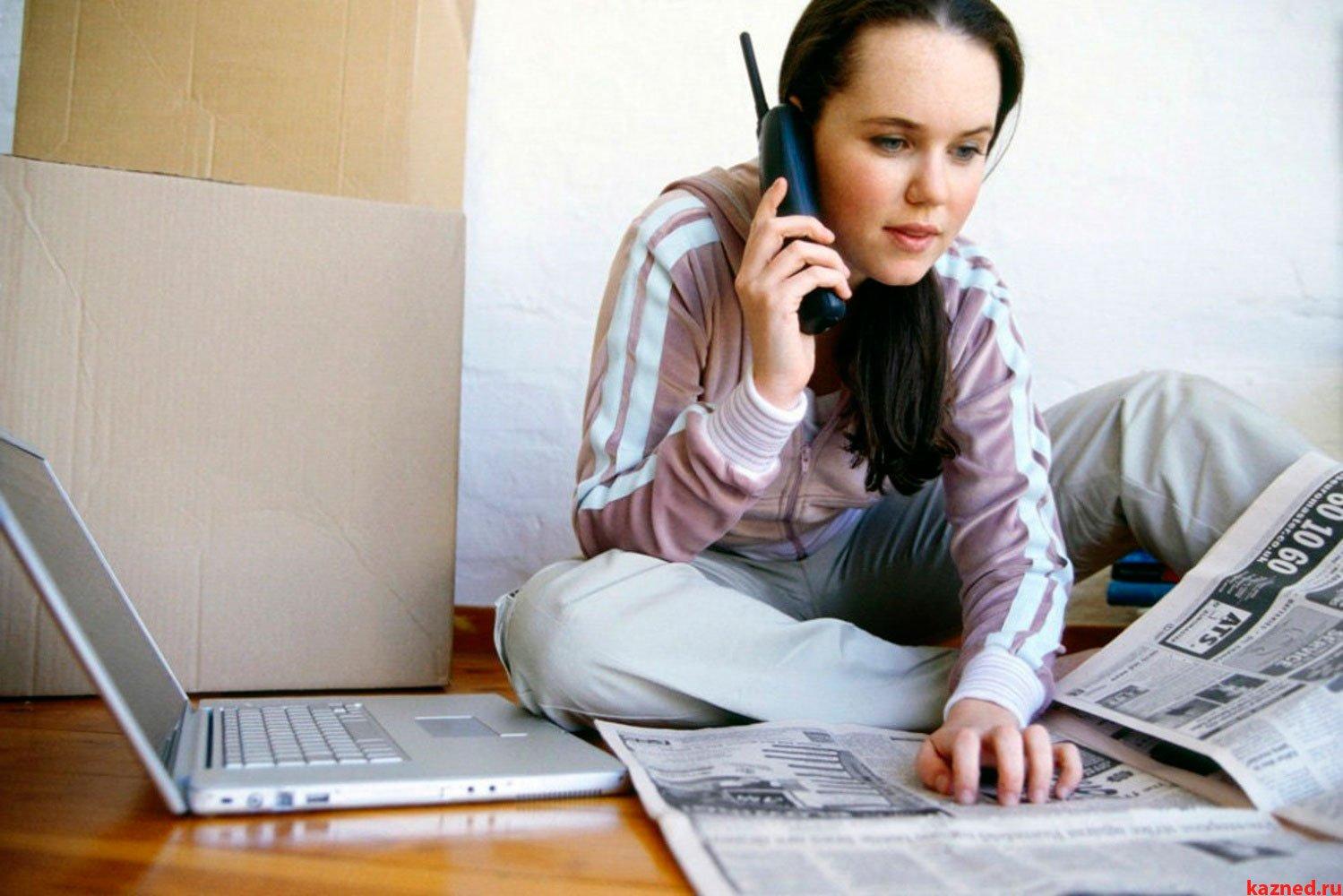 Работа для девушек вакансии ижевск фото марии мироновой